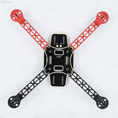 0091 F330 4-Axis Quadcopter Aircraft Drone Frame Arm Air Frame PCB Board Kit