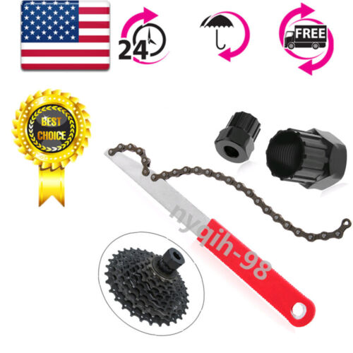 US MTB Bike Bicycle Sprocket Lock Remover Tool Cassette Freewheel Chain Whip Kit