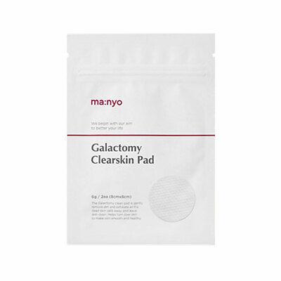 [MANYO FACTORY] Galactomy Clearskin Pad - 1pcs (6g x 2) / Free Gift