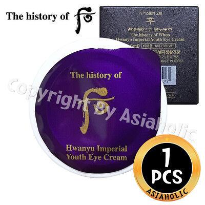 The history of Whoo Hwanyu dongango Eye Cream 0.6ml x 1pcs (1Box) Newist Version
