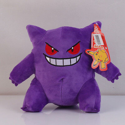 Pokemon Center 8 inch Standing Gengar Soft Plush Doll Stuffed Toy US Sell Gift