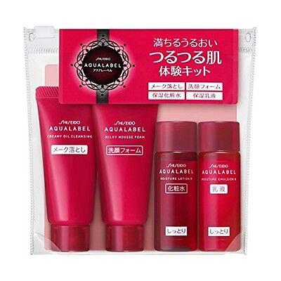 Shiseido AQUALABEL Moisture Trial Kit