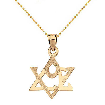 Love Star Of David Pendant - 10k Yellow Gold Textured Love Words in Star of David Pendant Necklace