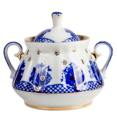 Russian Imperial Lomonosov Porcelain Sugar Bowl Radiant Basket / New Authentic