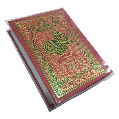 The Holy Quran colour coded Tajweed rules (Arabic Mushaf) with Manzils