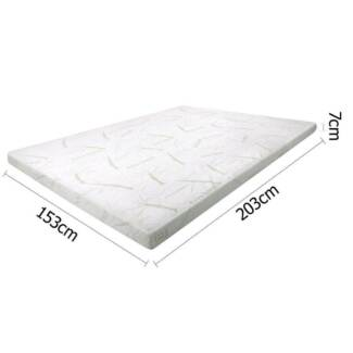 Memory Foam Mattress Topper w/ Bamboo Fabric Cover 7cm Queen