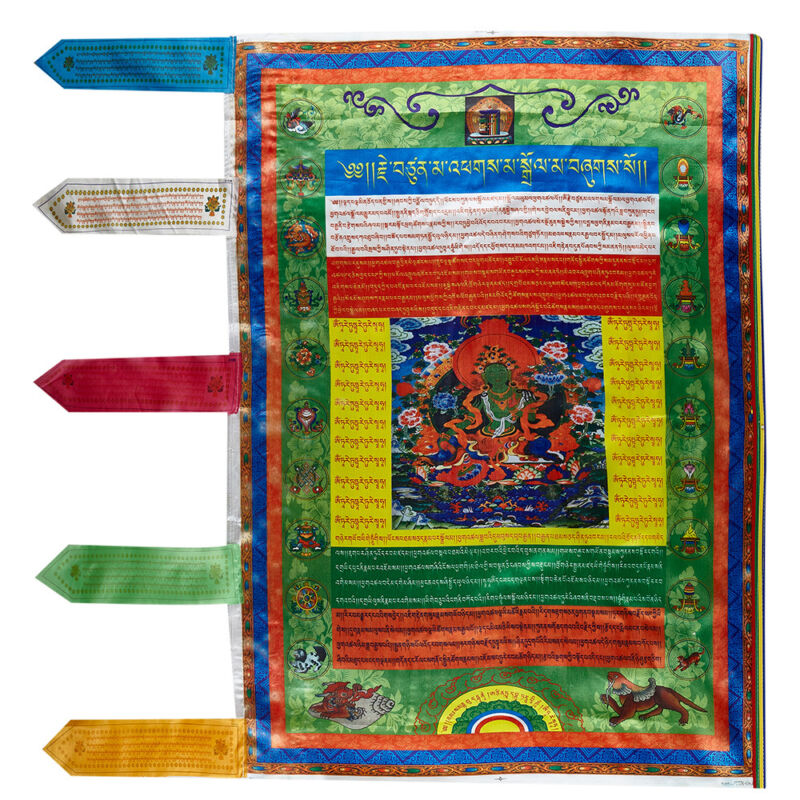 "36"" TIBETAN BLESSED SILKPRINT WIND HORSE PRAYER FLAG: GREEN TARA SUTRA ZHUOMA ="