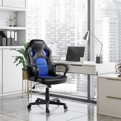 Adjustable Leather Office Executive Chair Swivel Ergonomic Gaming Chair Computer