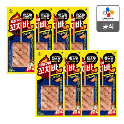 [ 8 Packs] CJ Maxbong Korean Convenience Store Popular Hot-Bar 80g