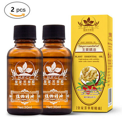 2 x 100% PURE Plant Therapy Lymphatic Drainage Ginger Oil | High Quality | - High Quality Aromatherapy