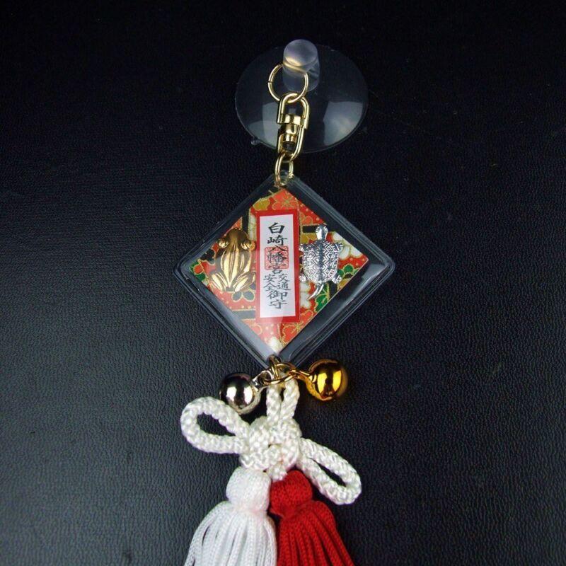 JAPANESE OMAMORI Charm Good luck Talisman traffic safety strap Red Japan Shrine