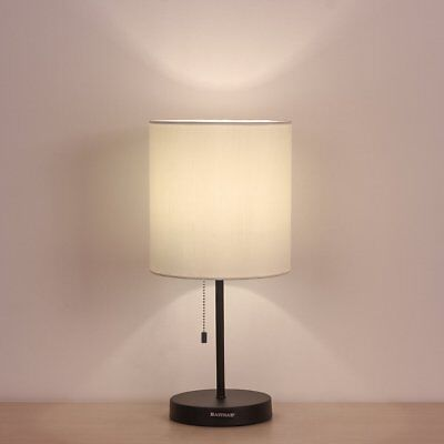 HAITRAL Table Lamp Metal base Fabric Lamp Shade Night light for Bedroom,Dorm