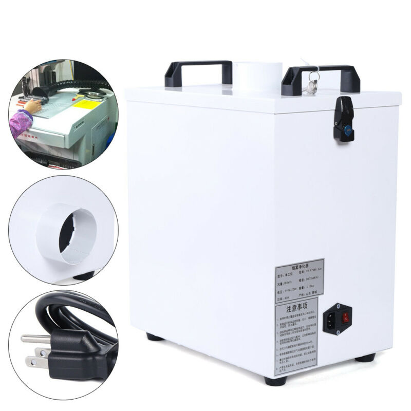 Smoke Purifier Pure Air Fume Extractor Filter For CNC Laser Engraving Machine