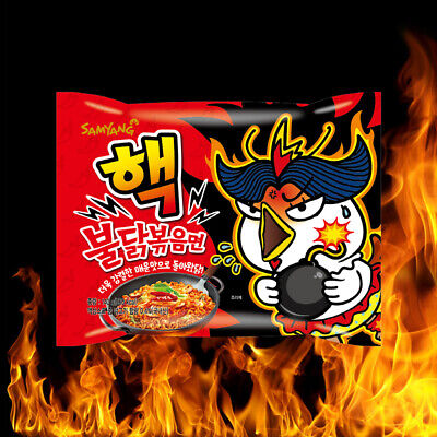 Samyang New 2X Spicy Nuclear Hot Spicy Buldak Ramen Upgraded Spicy 1 Pack
