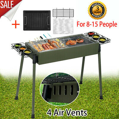Folding BBQ Charcoal Barbecue Grill Garden Picnic Stainless Steel with 2 Baskets