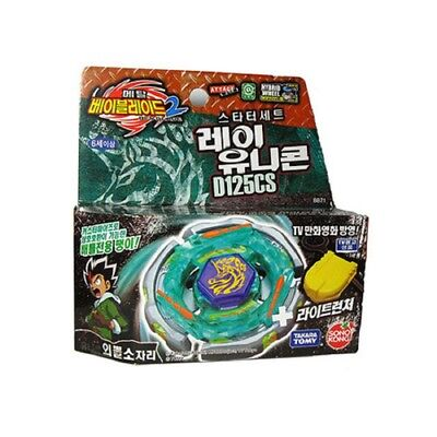 Takara Tomy Metal Fusion Beyblade Battle Top BB71 Ray Unicorno D125CS Starterset