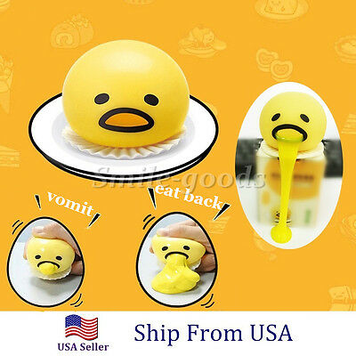 Vomiting & Sucking Gudetama Lazy Yellow Egg Yolk Vent Stress Relief Gift Toys