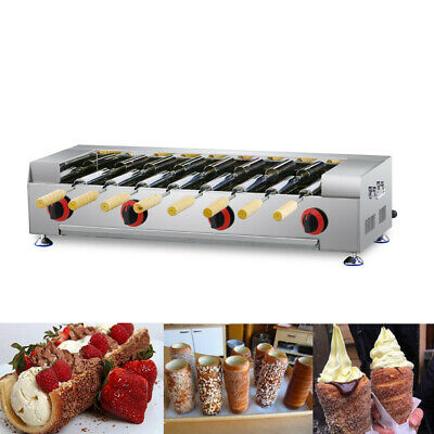 Commercial Gas Cake Oven Roll Grill Machine Bread Rolling Maker 8pcs Roller Cafe