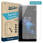 Just in Case Tempered Glass Sony Xperia XZ2 Premium