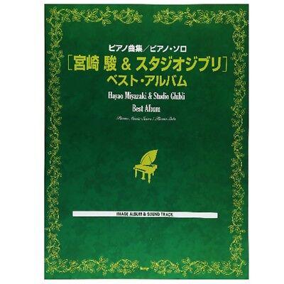 Hayao Miyazaki & Studio Ghibli Best Album Piano Solo Sheet Music Book with