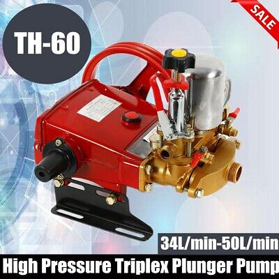 6.0HP-7.5HP Triplex Plunger Pump Agricultural High Pressure Pump 800rpm-1200rpm