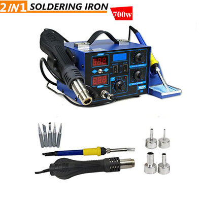 2in1 862d Smd Soldering Iron Hot Air Rework Station Hot Air Gun Digital Display