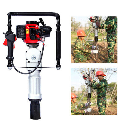 52cc 2stroke Gas Powered Post Driver Gasoline Engine Push Pile Driver 55mm 70mm