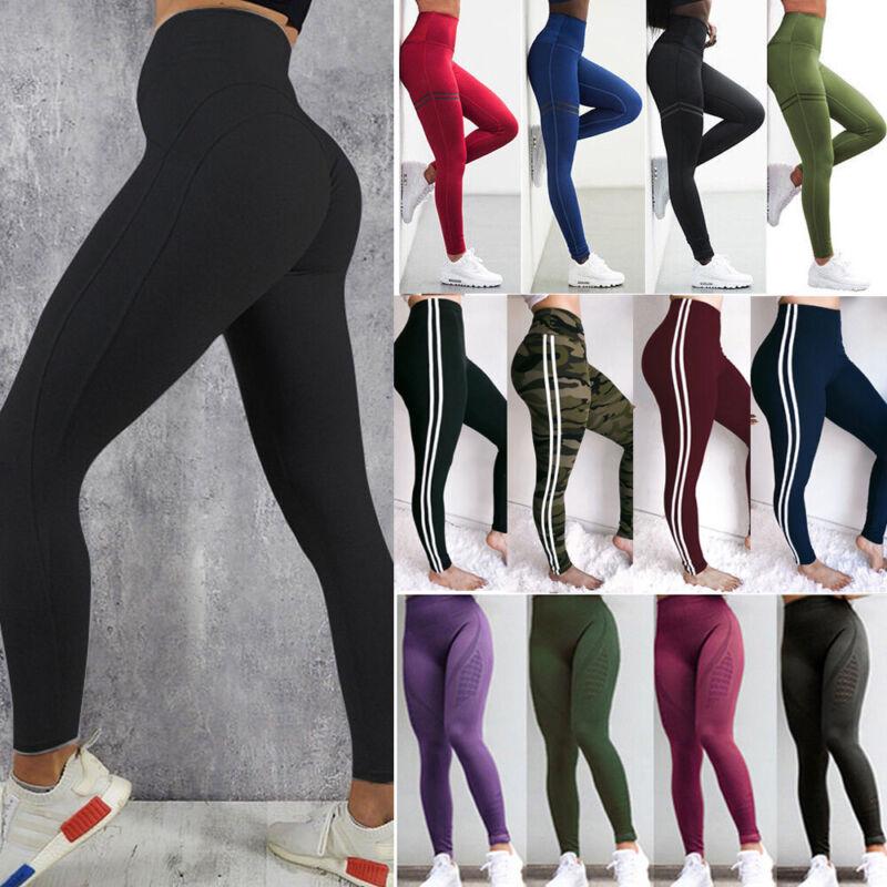 Women Ruched Push Up Leggings Yoga Pants Anti Cellulite Sport Scrunch Trousers 3