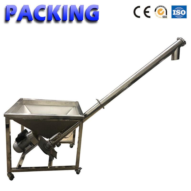 DS-3 Powder Filling Machine Food Powder Screw Feeding Vibrating Inclined STOCK