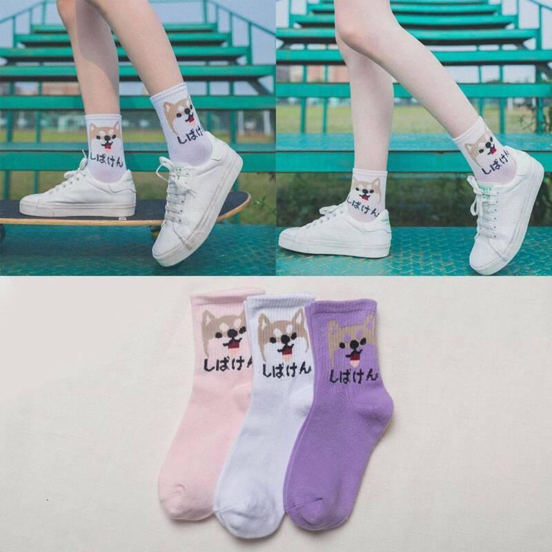Woman Cute Cartoon Animal Dog Cat Cotton Socks Lovely Funny Creative Unisex Sock