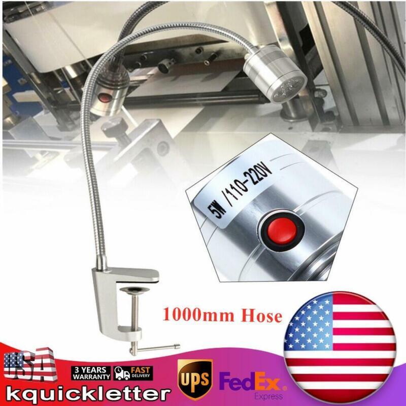 5W Adjustable Work LED Light Lamp For Lathe CNC Milling & Drilling Machine 1M