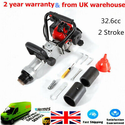 32.6CC 2 Stroke Farm Fencing Tool Petrol Fence Post Driver T-Post Pile Rammer UK