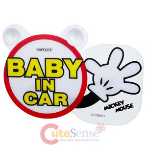Disney-Mickey-Mouse-Baby-in-the-Car-Safety-Sign-Swing-Hand ...