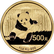 1 oz Gold Panda Coin