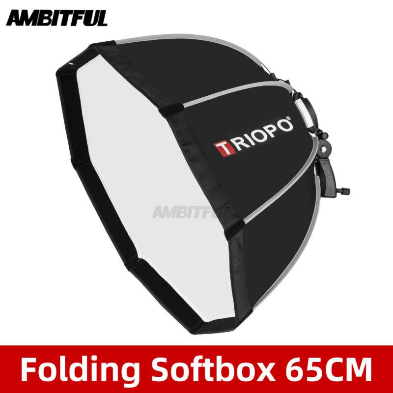 TRIOPO 65cm Octagon Softbox Handheld Foldable Softbox for Speedlite Flash Light