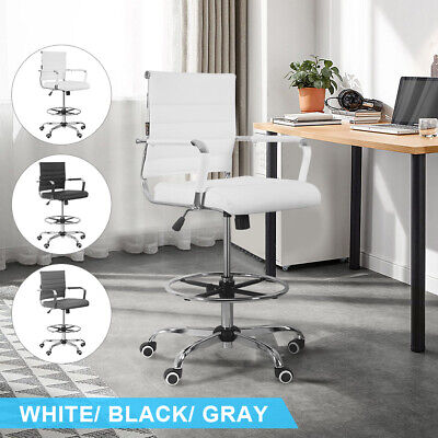 Office Drafting Chair Leather Pu Adjustable Computer Seat Executive Armrest