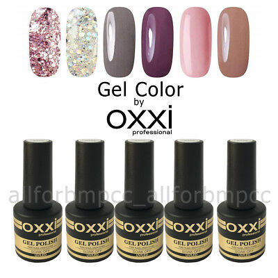 OXXI Professional - Gel LED/UV Nail Polish NEW Color 8ml. FRENCH / BEST