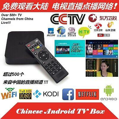 A2 FUNTV BOX HTV 4 IPTV Live Chinese HK//CN//TW//Viet ALT moonbox tvpad ON SALE