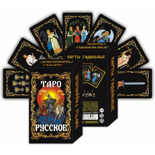 Карты Таро Русское / Russian Tarot Deck