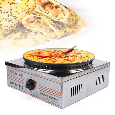 Commercial Crepe Maker Pan 40cm Hotplate Lpg Baking Pancake Griddle Machine 110v