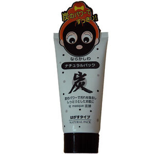 daiso masque au charbon anti points noirs nettoyant visage charcoal mask cor e ebay. Black Bedroom Furniture Sets. Home Design Ideas