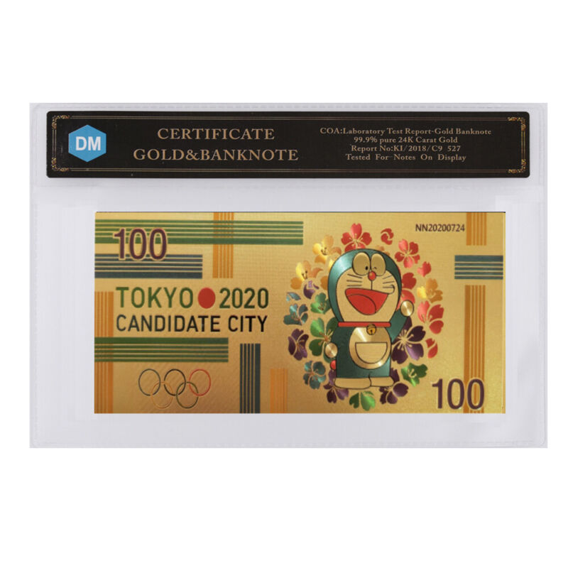 Japan 2020 Tokyo Olympic 24k Gold Banknote with COA Frame