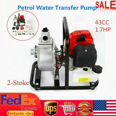 1 2-stroke Petrol High Flow Water Transfer Pump Irrigation Water Transfer 1.7hp