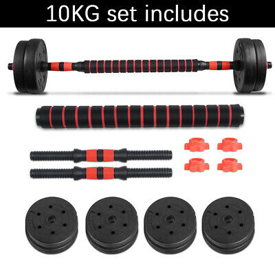 Adjustable 10KG Barbell & Dumbbell Set Pair of Weights Fitness Exercise Home Gym