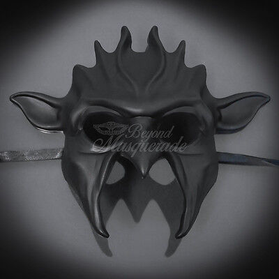 Black Masquerade Mask for Men, Venetian Cosplay Costume Party DIY Mask (M31176)