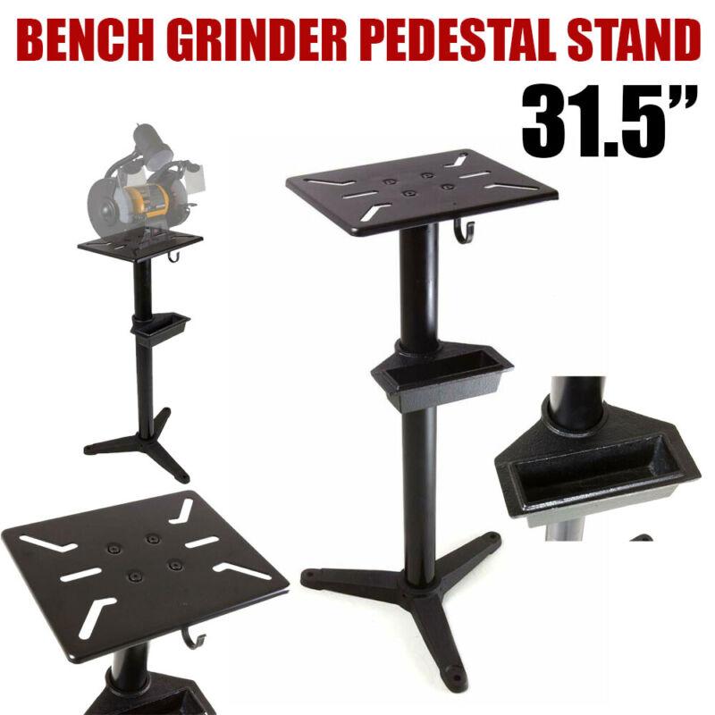 Heavy Duty Cast Iron Bench Grinder Pedestal Stand Water Pot