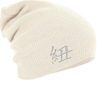 Chinesische Mütze (Long Beanie Wintermuetze Muetze mit Stickmotiv Chinesisches Zeichen 54549 natur)