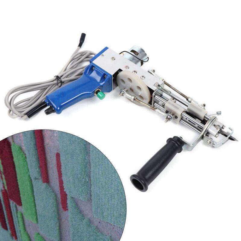 Electric High-speed Carpet Tufting Gun Cut Pile Type Carpet Weaving Machine 110V