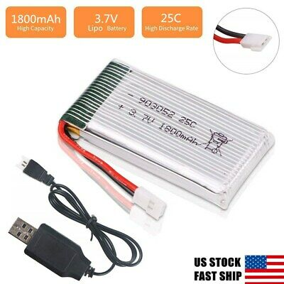 1800mah 3.7V 25C Lipo Battery XH2.54 Boost + USB Charger For RC Drone Quadcopter