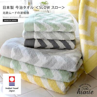 Hiorie Imabari Modern Nordic Fluffy Handkerchief Towel Cloth 6 Sheets Cotton